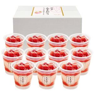 博多あまおう たっぷり苺のアイス 11個
