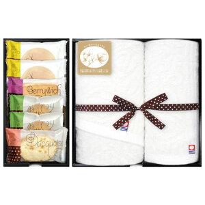 名入れ内祝い 焼菓子&今治オーガニックコットンタオル詰合せBOX AGM-25F 出産内祝い プレゼント ギフト