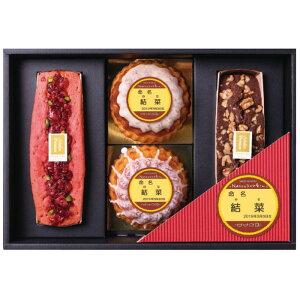 名入れ内祝い NASUのラスク屋さんプレミアムケーキ&プリンケーキ PP-50BC 出産内祝い プレゼント ギフト