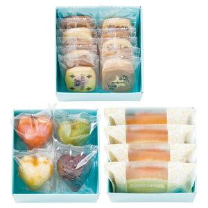 名入れ焼菓子(ありがとうクッキー&バウム&ハートフィナンシェ) TC-24 出産内祝い プレゼント ギフト