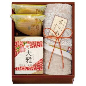 今治タオル&名入れ和菓子詰合せ IMW-15F 出産内祝い プレゼント ギフト