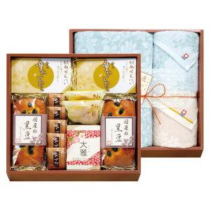 今治タオル&名入れ和菓子詰合せ IMW-70 出産内祝い プレゼント ギフト