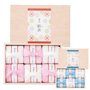 内祝い 名入れ新潟県産コシヒカリ(木箱入り) ATK-40 出産内祝い プレゼント ギフト
