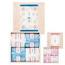 内祝い 名入れ新潟県産コシヒカリ(木箱入り) ATK-30 出産内祝い プレゼント ギフト