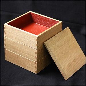 松屋漆器店木製3段重箱5寸ナチュラル内朱3〜4人用新学期運動会