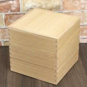 日本製タモ3段重箱松屋漆器6寸5〜6人用間仕切り無し