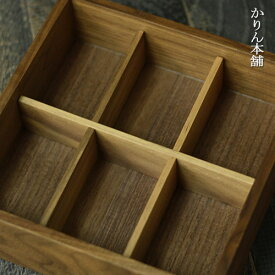 重箱用 間 仕切り 6寸用 ウォールナット 6つ切り 1組 松屋漆器 日本製 おしゃれ サンドイッチ おにぎり ピクニック 国産 父の日 2021