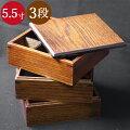木製3段重箱5,5寸約16.5cm茶間仕切り3種付き