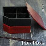 木製重箱2段モダン隅切赤黒オードブル重2〜3人用760750cc