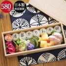 木製弁当箱日本製国産長角一段お弁当箱