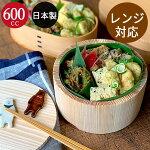 お弁当箱木製日本製国産讃岐弁桶弁当ランチボックス運動会行楽ピクニックおひつ櫃