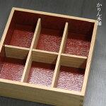 重箱用間仕切り6寸用タモ白木6つ切り1組松屋漆器
