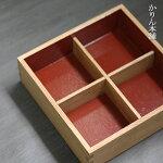 重箱用間仕切り6寸用タモ白木4つ切り十字1組松屋漆器