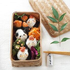 すす竹アジロ編み おむすび篭 おしゃれ