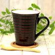 コーヒーカップ・大<陶器でうるしシリーズ>3種より【単品】電子レンジ対応マグカップ・コップ・陶胎漆器・陶漆・対応
