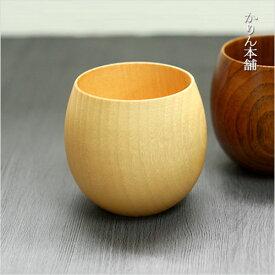 木製 コップ 木のエッグカップ ナチュラル 約180cc木 カップ コップ かわいい おしゃれ シンプル マグカップ ティーカップ ロックカップ コーヒーカップ 父の日 2021