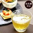 食洗機対応でこぼこ冷茶グラスロックグラスおしゃれグラスコップ食器茶器酒器ガラス冷茶麦茶緑茶冷酒グラス冷酒日本酒夏和モダン来客ギフト父お父さん