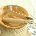 木製ブナトング小21cm【単品】トングナチュラルブナシンプルお家カフェカフェ風木製ウッドトング