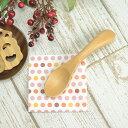 木製 ブナ ベビー スプーン 12cm 木 カトラリー キッズ 子供 ベビー 赤ちゃん おしゃれ かわいい 北欧 和 食器 ビーチ…