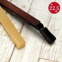 箸箱 樹脂製 木目調 サポート箸箱 中 全2種 単品 日本製 はしばこ 弁当用 箸ケース 取り出しやすい 樹脂 シンプル 木…