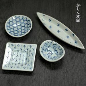 小鉢豆小皿藍全4種