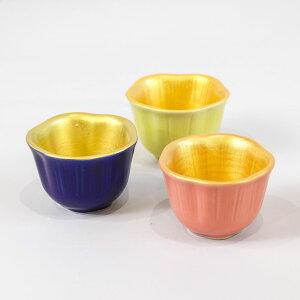 小鉢内金彩花型小付全3種