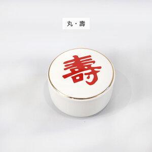小鉢蓋付珍味入れ全3種
