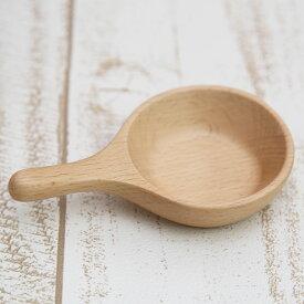 木製 小鉢 豆皿 ブナ ぷちフライパンプレート プレート 小皿 小鉢 木 インスタ インスタ映え おかず カップ おしゃれ かわいい おままごと 子ども 子供 キッズ 北欧 食器 器 まめざら 皿 父の日 2021