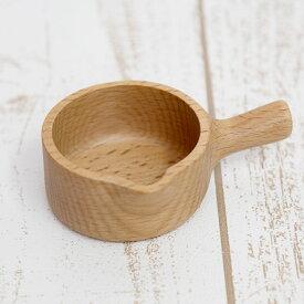 木製 小鉢 豆皿 ブナ ぷちミルクパン プレート 小皿 小鉢 木 インスタ インスタ映え おしゃれ おかず カップ かわいい おままごと 子ども 子供 キッズ 北欧 食器 器 まめざら 皿 父の日 2021