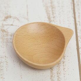 木製 小鉢 豆皿 ブナ ぷちはまぐり プレート 小皿 小鉢 木 インスタ インスタ映え おしゃれ おかず カップ かわいい おままごと 子ども 子供 キッズ 北欧 食器 器 まめざら 皿 父の日 2021