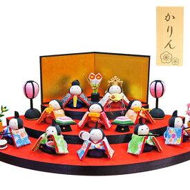 雛人形 コンパクト 扇面三段わらべ雛 10人揃い 名入れ立札(大)付き 名入れ無料 日本製 収納箱付 ひな人形 リュウコドウ おしゃれ 国産 名前 ネーム 入り ひな祭り 雛 祭り まつり 節句 ひな ヒナ 人形 桃の節句 記念品