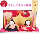 ひな人形 友禅おすまし雛 名入れ立札セット 日本製 収納箱付き 送料無料