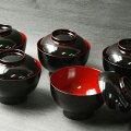 9/2223:59まで全品ポイント5倍!日本製蓋付き雑煮椀黒塗り内朱越前漆器直径約13cm5客セット