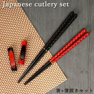 Couple chopsticks set 1000 yen! Red / Black [4 pieces] chopstick rest with chopsticks and chopstick set / chopsticks couple chopsticks gift / 1,000 yen / / wooden tableware athletic /fs3gm