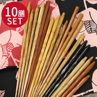 Mage / / store / / wooden tableware in I'm selling one in \3 seconds, chopstick 10pair set set win sale 77% off select bags and chopsticks and chopsticks / chopsticks / chopsticks / chopsticks / / shipping / chopsticks practice magewappa nitpicking too p