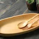 木製舟形ボウル カレー プレート パスタ皿 大 30×15×4.4cm