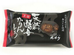脆脆! 風味的小麥開始跳舞! 用天然的白色佳美子,直到酵母和小麥的北海道北海道天然酵母 karinto (紅糖) 吃掉了大小 20 g
