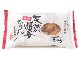 脆脆 ! 風味的小麥開始跳舞 ! 北海道天然酵母 karinto (甜心) 與北海道小麥與天然的白色薩滿,直到酵母吃切大小 20 克