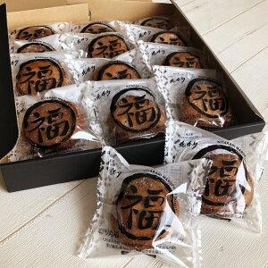 送料込 母の日 父の日 北海道北かり丸福ドーナッツ(12個)ギフト プレゼント スイーツ お菓子 詰め合わせ 北海道 お取り寄せ 和菓子 お誕生日 高級 日持ち お土産 お祝い セット 詰め合わ