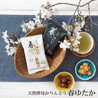 天然酵母かりんとう春ゆたか(黒糖・蜂蜜)〜北海道小麦と黒糖・蜂蜜の風味が口中にフワァ〜