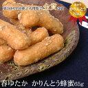 Harushiro65