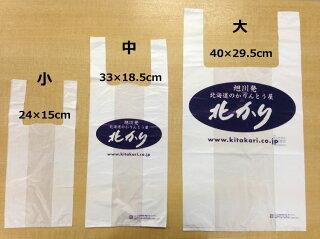 紙袋・ビニール袋