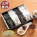 敬老の日 ギフト 食べ物 プレゼント スイーツ お菓子 北海道 春ゆたか かりんとう黒糖・蜂蜜詰合せ(25g×各10袋入)…