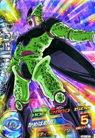 ドラゴンボールヒーローズ GM1弾 SR セル 【かめはめ波】 (HG1-21) 【スーパーレア】