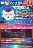 七龙珠英雄GDM1弹UR冷冻器:复活(HGD1-SEC)