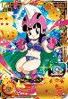 スーパードラゴンボールヒーローズUM10-016URチチ:少女期【ユニバースミッション10弾】【アルティメットレア】