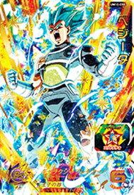 スーパードラゴンボールヒーローズ UM10-050 UR ベジータ 【ユニバースミッション10弾】 【アルティメットレア】