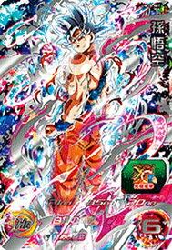 スーパードラゴンボールヒーローズ UM10-SEC UR 孫悟空 【ユニバースミッション10弾】 【シークレットアルティメットレア】