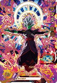 スーパードラゴンボールヒーローズ UM11-057 UR ザマス:合体 【ユニバースミッション11弾】 【アルティメットレア】