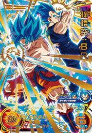 スーパードラゴンボールヒーローズ UM11-063 UR 孫悟空:BR 【ユニバースミッション11弾】 【アルティメットレア】